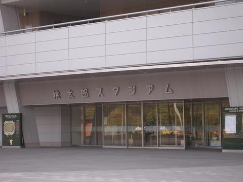 okayama4.jpg