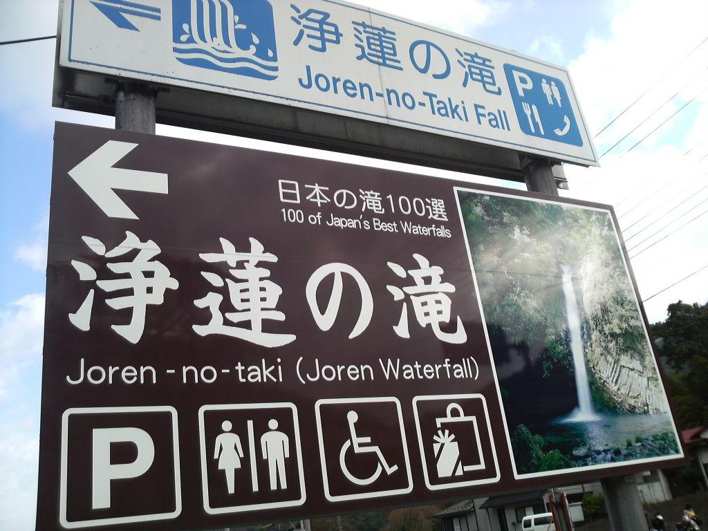 http://sapporista.com/images/jouren1.jpg