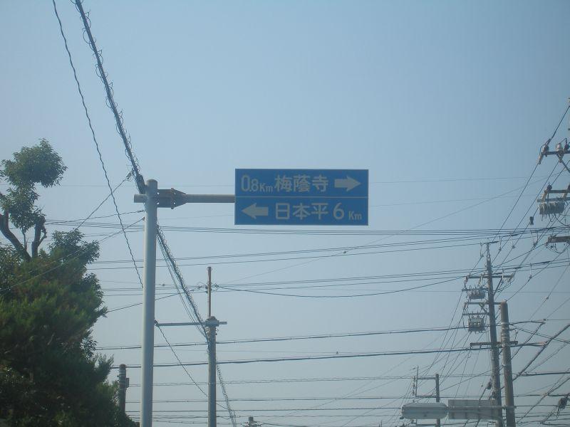 http://sapporista.com/images/shizuoka4.jpg