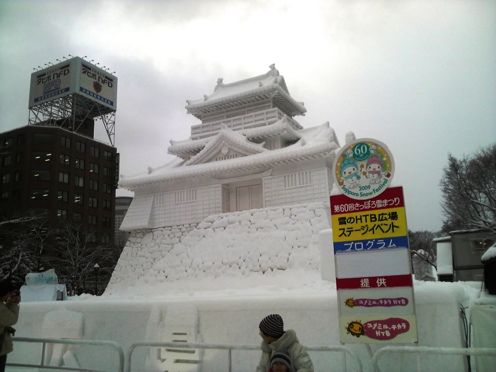 http://sapporista.com/images/snowfes2009_1.jpg