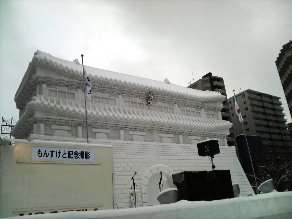 http://sapporista.com/images/snowfes2009_5.jpg